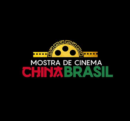 Mostra de Cinema China Brasil